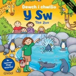 CYFRES DEWCH I CHWILIO: Y SW