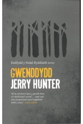 Gwenddydd - Enillydd y Fedal Ryddiaith 2010