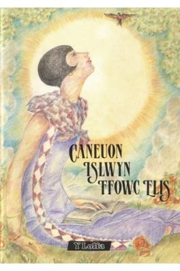 Caneuon Islwyn Ffowc Elis