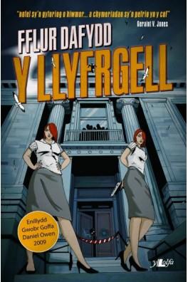 Llyfrgell, Y – Enillydd Gwobr Goffa Daniel Owen 2009