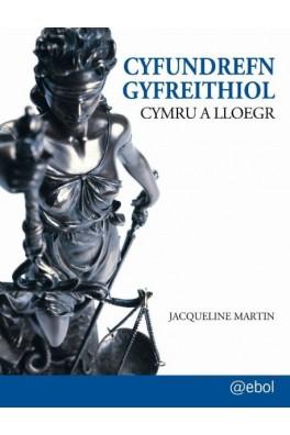 Cyfundrefn Gyfreithiol Cymru a Lloegr