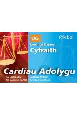 Cardiau Adolygu'r Gyfraith - Y Gyfraith Uwch Gyfrannol