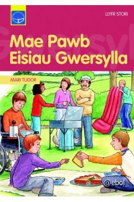 Cyfres Darllen Difyr: Mae Pawb Eisiau Gwersylla