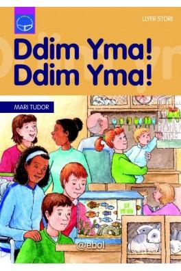 Cyfres Darllen Difyr: Ddim Yma! Ddim Yma!