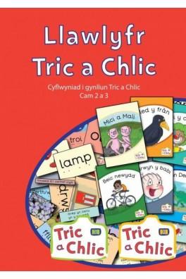 Tric a Chlic: Llawlyfr Cam 2 a 3