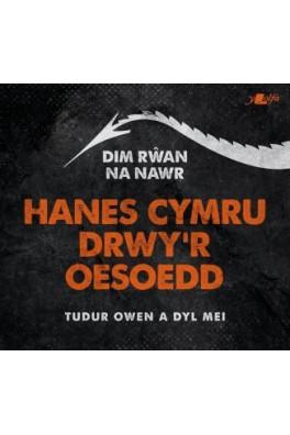 Dim R?an Na Nawr