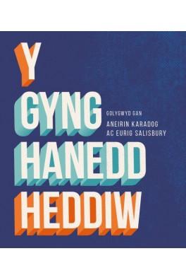 Gynghanedd Heddiw, Y
