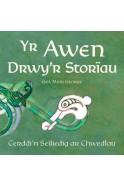 Awen Drwy'r Stor?u, Yr - Cerddi'n Seiliedig ar Chwedlau